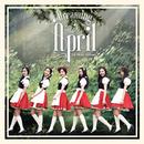 APRIL 1st Mini Album 'Dreaming'/April
