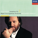 Bruckner: Symphony No. 2/Riccardo Chailly, Royal Concertgebouw Orchestra