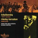 """Tchaikovsky: """"1812"""" Overture / Rimsky-Korsakov: Sheherazade/Wiener Staatsopernorchester, Hermann Scherchen"""
