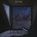 Revivir/Reyno