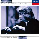 ベートーヴェン:交響曲第4番、第8番、<レオノーレ>序曲第1番/Saito Kinen Orchestra, Seiji Ozawa