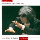 ベートーヴェン:交響曲第5番<運命>&第2番、葬送行進曲 WoO96  No.4/Saito Kinen Orchestra, Seiji Ozawa