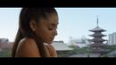 "E piu' ti penso(From ""Once Upon A Time In America"")/Andrea Bocelli, Ariana Grande"