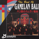 The Best Of Gamelan Bali/Semara Sandhi