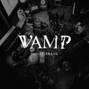Passasjerane/Vamp