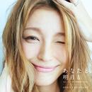 あなたと明日も feat. ハジ→ & 宇野実彩子 (AAA)/SPICY CHOCOLATE