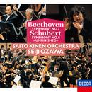 ベートーヴェン:交響曲第7番/シューベルト:交響曲第8番<未完成>/Saito Kinen Orchestra, Seiji Ozawa