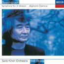 ベートーヴェン:交響曲第3番<英雄>、<エグモント>序曲/Saito Kinen Orchestra, Seiji Ozawa