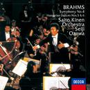 ブラームス:交響曲第4番、ハンガリー舞曲第5番&第6番/Saito Kinen Orchestra, Seiji Ozawa