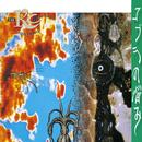 コブラの悩み (Live)/RCサクセション