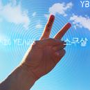 20 Years/YB