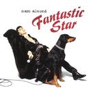 Fantastic Star/Marc Almond
