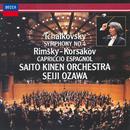 チャイコフスキー:交響曲第4番、リムスキー=コルサコフ:スペイン奇想曲 作品34/Saito Kinen Orchestra, Seiji Ozawa