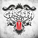 Gangsta/Mayakovsky