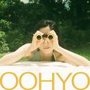 Adventure/Oohyo