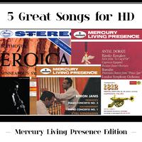 ハイレゾで聴くマーキュリー・リヴィング・プレゼンス(Mercury Living Presence Edition)