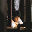 Qing Cheng Zhi Zui/Leon Lai