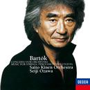 バルトーク: 管弦楽のための協奏曲、弦楽器、打楽器とチェレスタのための音楽/Saito Kinen Orchestra, Seiji Ozawa