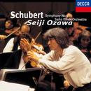 シュ-ベルト:交響曲 第9番<ザ・グレイト>/Saito Kinen Orchestra, Seiji Ozawa