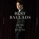 ソン・シギョン ベストバラード/Sung Si Kyung