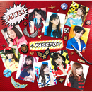 "PASSPO☆ COMPLETE BEST ALBUM ""POWER -UNIVERSAL MUSIC YEARS-""/ぱすぽ☆"
