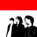 愛の旅路/鶴