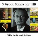 ハイレゾで聴くヴィルヘルム・ケンプ(Wilhelm Kempff Edition)/Wilhelm Kempff