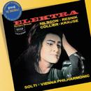 R.シュトラウス: エレクトラ ゼンキ/Birgit Nilsson, Wiener Philharmoniker, Sir Georg Solti