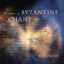 Mysteries Of Byzantine Chant/Kontakion, Mihail Diaconescu