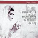 Takemitsu: A Song Of Circles And Triangles - Choral Works/Shinyukai Choir, Shin Sekiya