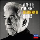 Rachmaninov Rarities/Vladimir Ashkenazy