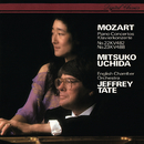 Mozart: Piano Concertos Nos. 22 & 23/Mitsuko Uchida, English Chamber Orchestra, Jeffrey Tate