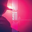 911/Nane