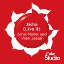 3isha (Live it)/Amal Maher, Wael Jassar