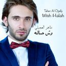 Wish Halah/Taher Al Ojaily