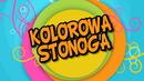 Kolorowa Stonoga/Siostry Wajs & Stonoga