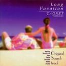 ロングバケーション オリジナル・サウンドトラック/CAGNET