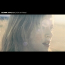Back Of My Hand/Gemma Hayes
