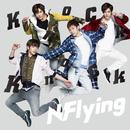 Knock Knock (Japanese ver.)/N.Flying