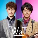 卒業BEST/WaT