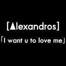 I want u to love me/[Alexandros]