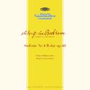 """Mozart: Serenade in G, K.525 """"Eine kleine Nachtmusik"""" / Beethoven: Symphony No.4 In B Flat, Op.60 / Bruckner: Te Deum WAB 45/Kammerorchester des Bayerischen Rundfunks, Symphonieorchester des Bayerischen Rundfunks, Berliner Philharmoniker, Eugen Jochum"""