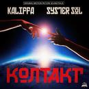 Kontakt (feat. Syster Sol)/Kaliffa