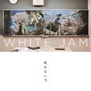 咲かないで/WHITE JAM