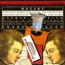 Mozart: Complete Works For Flute & Orchestra; Concerto For Flute & Harp/Konrad Hünteler, Helga Storck, Orchestra Of The 18th Century, Frans Brüggen