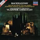 Rachmaninov: The Isle Of The Dead; Symphonic Dances/Vladimir Ashkenazy, Royal Concertgebouw Orchestra