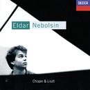 Chopin: Piano Sonata No.3 / Liszt: Hungarian Rhapsody No.12 etc/Eldar Nebolsin