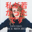 White Iverson/Grace Mitchell