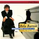 Bartók: Works for Solo Piano, Vol. 4/Zoltán Kocsis
