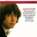 Rachmaninov: Piano Concertos Nos. 1 & 2/Zoltán Kocsis, San Francisco Symphony, Edo de Waart